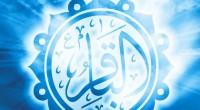 علت سالم ماندن صورت قبور ائمه بقیع پس از تسلط وهابیان داستان ملاقات شیخ عبدالرحیم صاحب فصول با ملک عبدالعزیز سعودی و موافقت با بخشی از خواسته های وی در […]