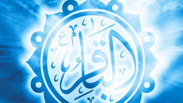 قطب راوندی از ابوبصیر روایت کرد: حضرت امام محمد باقر (علیهالسلام) به مردی از اهل خراسان، فرمود: «پدرت چهطور است؟» گفت: خوب است؛ فرمود: «پدرت از دنیا رفت، زمانی که […]