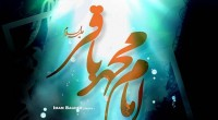 ده ها سال پیش از ولادت محمد بن علی علیه السلام ، جد گرامی اش رسول خدا صلی الله علیه و آله نام او را محمد و لقبش را باقر […]