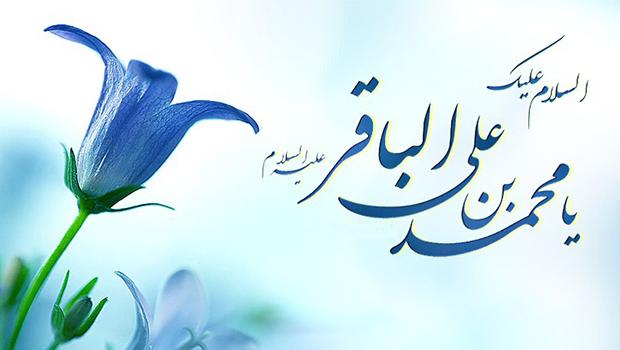 امامت امام باقر علیه السلام در زمان حکومت او، چهار سال و دو ماه و بنا به گفته برخی سه سال بود. وی زندانیان بی گناهی که حجاج، آنها را […]