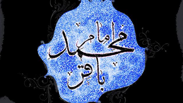 امام باقر علیه السلام در عصری زندگی می کرد که بازار بردگی رواج داشت، عدهای از انسانها را به عنوان عبد و کنیز، خرید و فروش می کردند، این موضوع […]