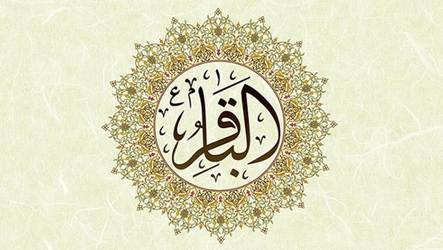 شهادت حضرت امام محمد باقر علیه السلام یک جرعه آفتاب: امام باقر علیه السلام لَیسَ مِنّا مَن تَرکَ دُنیاهُ لِآخِرَتِهِ و آخِرَتِهِ لِدُنیاه، کسی که دنیایش را به خاطر آخرتش […]